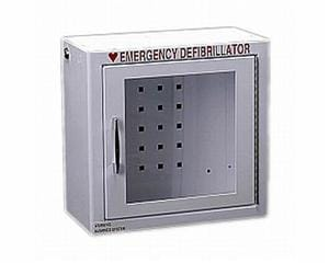 Compact AED Wall Cabinet for Storage - Recessed Mount