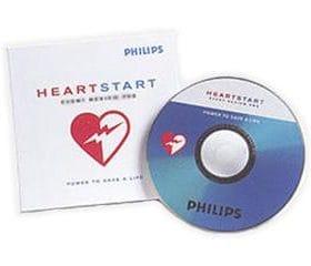 HeartStart Review Express Connect Software 861311