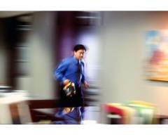 Office-Defibrillator